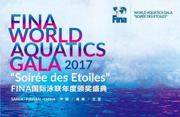 برترین های شنا جهان