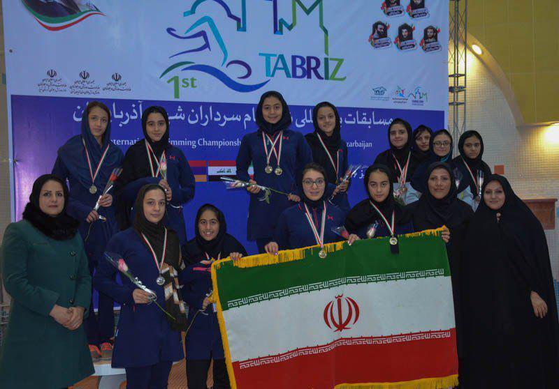 دختران شناگر تبریز