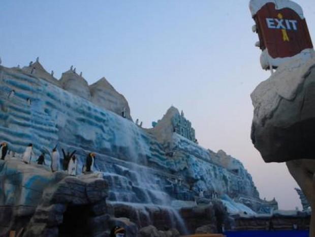 پارک آبی امارات