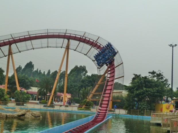 پارک آبی چین
