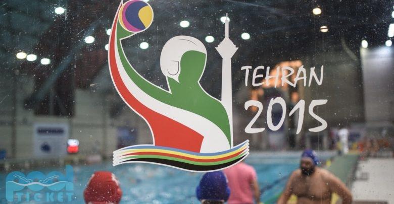 مسابقات لیگ برتر واترپلو