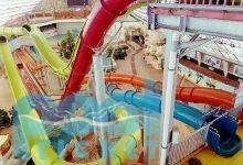 عکس پارک آبی قم