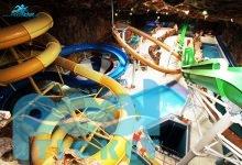 پارک آبی ساحلی آفتاب مشهد